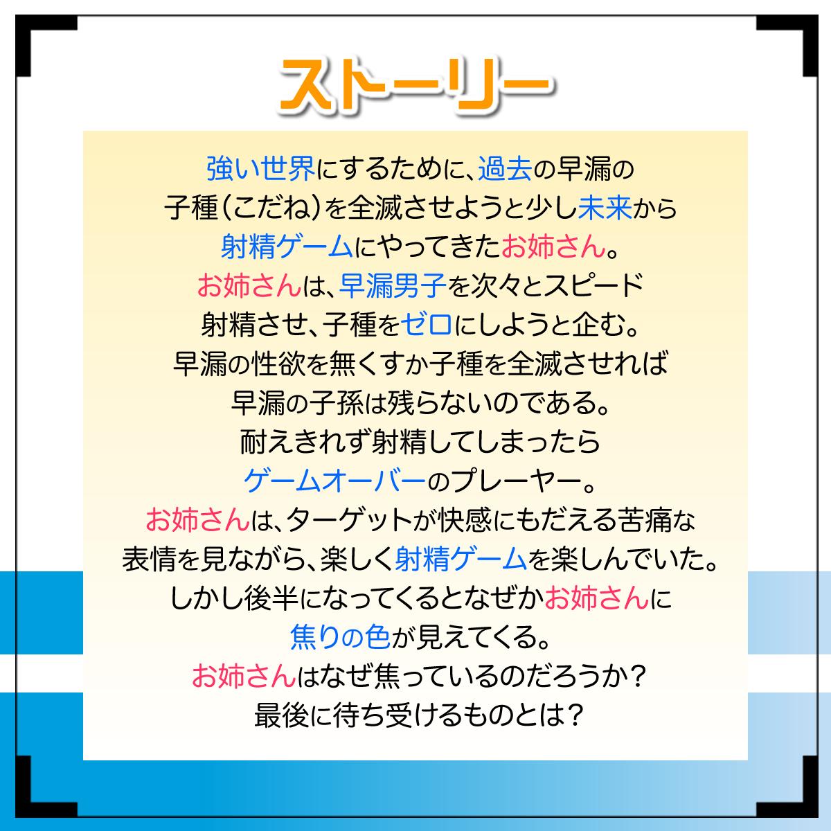 miu0326_04