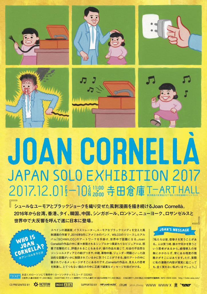 joancornella