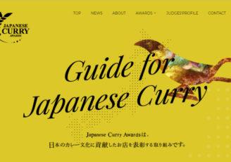 日本カレー